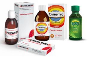 Эффективные средства для детей от сухого кашля