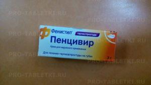 Инструкция к препарату Фенистил и его аналоги