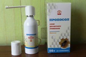 Спрей Пропосол эффективный препарат для лечения заболеваний горла