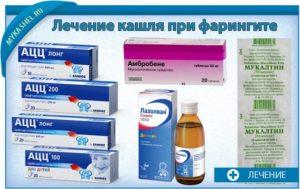 Как лечить остаточный кашель у ребенка: лекарства, рецепты ингаляции