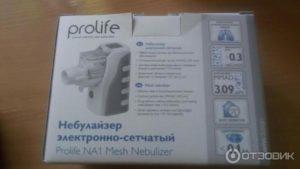 Небулайзер электронно-сетчатый: характеристика устройства и правила использования