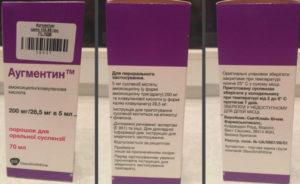 Антибиотик Аугментин: состав, свойства и инструкция по применению