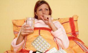 Как лечить простуду у беременных традиционная и народная медицина