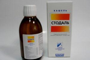 Гомеопатия при кашле – эффективное лечение заболевания