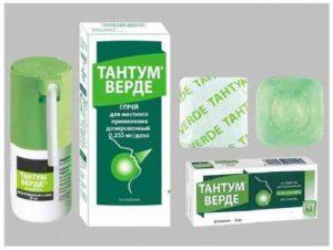 Тантум Верде таблетки: инструкция по применению и аналоги