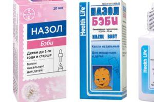 Назол Бэби: инструкция по применению для новорожденных