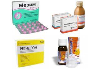 Эффективное лекарство от ротавируса и правильное питание при заболевании