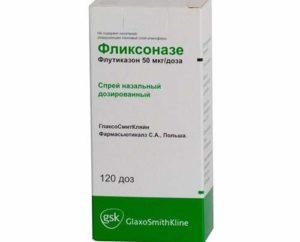 Назарел спрей – свойства препарата и инструкция по применению