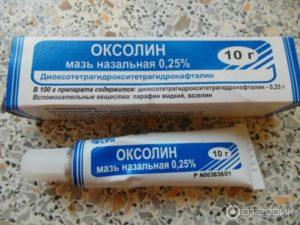 Назальная мазь Оксолин: свойства, инструкция и аналоги