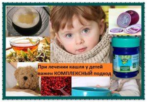 Как быстро вылечить кашель у ребенка: лучшие лекарства и рецепты