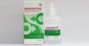 Мирамистин для полоскания горла: назначение и дозировка по возрасту