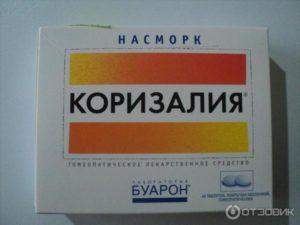 Гомеопатия при насморке: список лучших препаратов