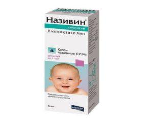 Називин для младенцев: инструкция по применению и аналоги
