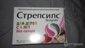 Хорошее лекарство от боли в горле для детей, взрослых и беременных