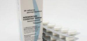 Флемоксин: состав, свойства и показания к применению антибиотика