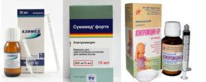 Самые эффективные детские антибиотики при ангине