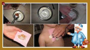 Как готовится и используется лепешка от кашля для детей?