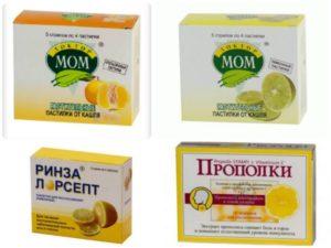 Как избавится от першения в горле: лекарства и народные средства