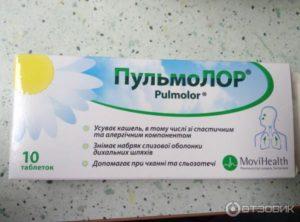 Лучшие таблетки от всех видов кашля для детей