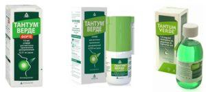 От чего назначают препарат Тантум Верде?