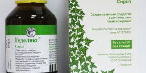 Геделикс сироп от кашля для детей: свойства препарата, особенности применения и дозировка