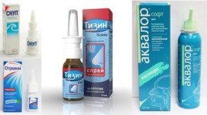 Самые эффективные средства для носа от насморка