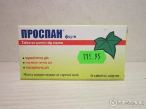 Виды и применение шипучих таблеток от кашля