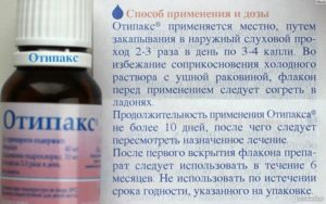 От чего назначают Отипакс: инструкция по применению препарата
