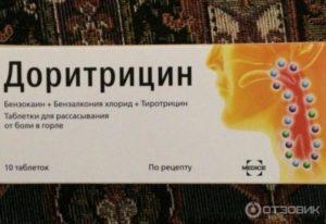 Какие лекарства при боли в горле быстро и эффективно устранят симптом?