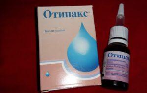 Лучшие капли от ушной боли для детей, взрослых и беременных