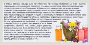 Что делать болит голова от насморка: народные советы и медикаментозные препараты