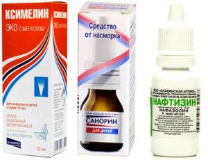 Самые эффективные таблетки от насморка для детей и взрослых