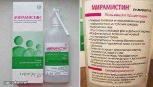 Мирамистин в нос: назначение, дозировка, отзывы