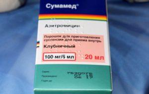 Антибиотик Сумамед для детей: дозировка и правила применения
