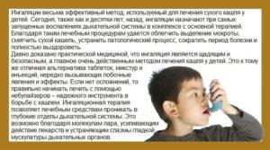 Как снять приступ кашля у ребенка ночью и что делать нельзя?