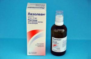Ингаляции с Лазолваном при беременности применения и противопоказания