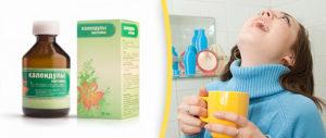Как полоскать горло календулой: приготовление раствора и правила полоскания