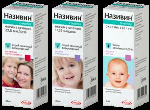 Називин при беременности: вред, польза, дозировка