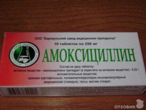 Антибиотик при болях в горле: обзор лучших препаратов