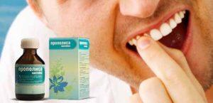 Как полоскать горло настойкой прополиса детям, взрослым и беременным?