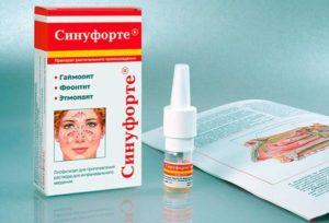 Инструкция к препарату Синуфорте: назначение, дозировка и противопоказания