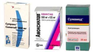 Какие антибиотики в таблетках лучше принимать при ангине?