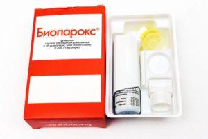 Антибиотик Биопарокс при ГВ: назначение и применение