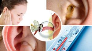 Катаральный отит: лечение и возможные осложнения