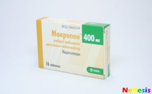 Макропен при гайморите: особенности и преимущества препарата