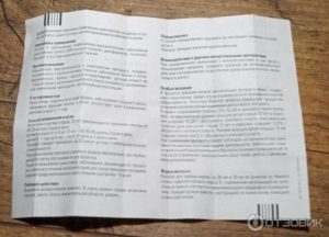Умкалор инструкция по применению: назначение, дозировка и противопоказания