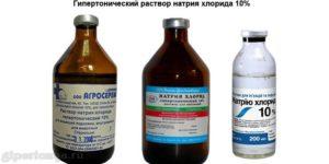 Гипертонический раствор соли: как приготовить и применять?