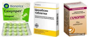 Эффективное средство от гайморита: список лекарств и рецептов