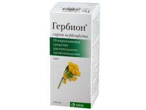 Лекарства от влажного кашля для детей сиропы и таблетки: виды и применение