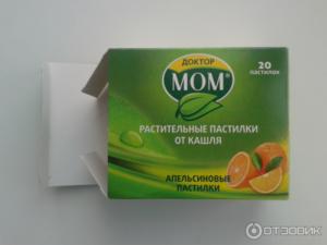 Особенности применения леденцов Доктор Мом и другие формы препарата